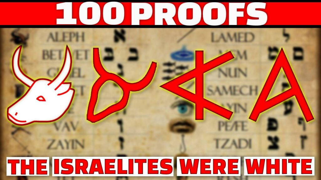 100 Proofs The Israelites Were White Part 10